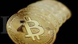 Harga Bitcoin Untuk Hari Ini Naik di Level US$ 45.214.18